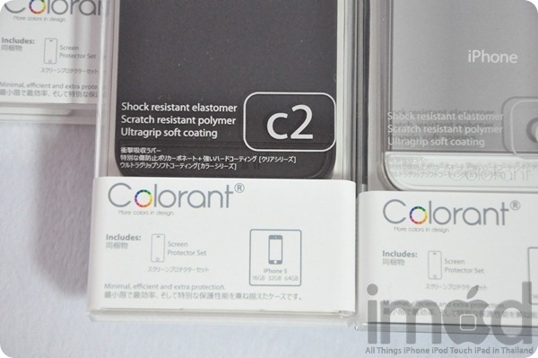 Patchworks - Colorant C2 (2)