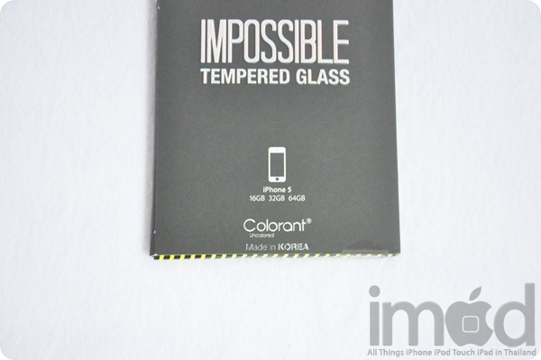 USG - Temper Glass (3)
