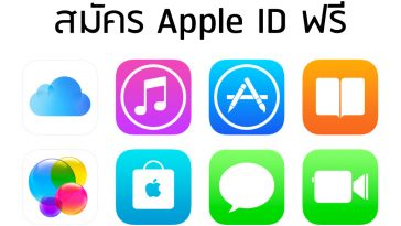 signup-apple-id-free
