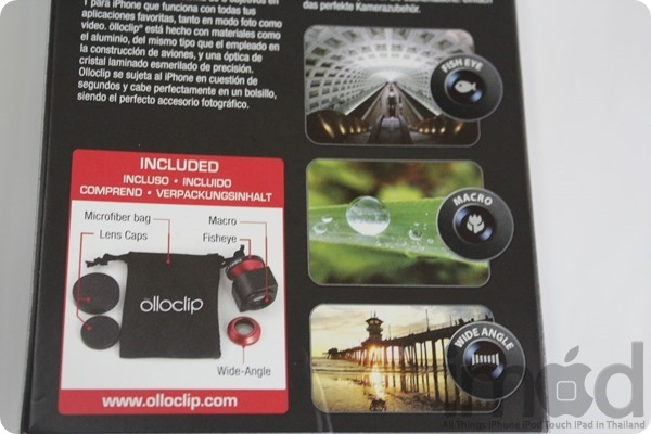 Ollo-Clip-iPhone-5 (4)
