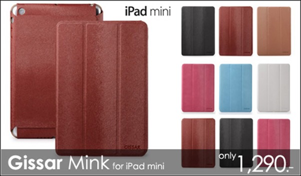case-ipad-mini-gissar-mink