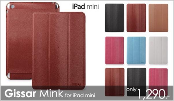case-ipad-mini-gissar-mink