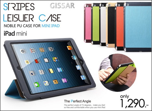 case-ipad-mini-gissar
