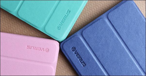 case-ipad-mini-verus-saffiano-k-leather-case2