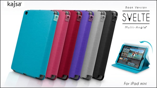 ipad-mini-case-book-version2