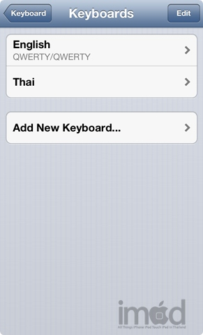 keyboard-ios-6.1_01