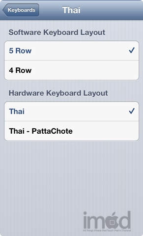 keyboard-ios-6.1_02