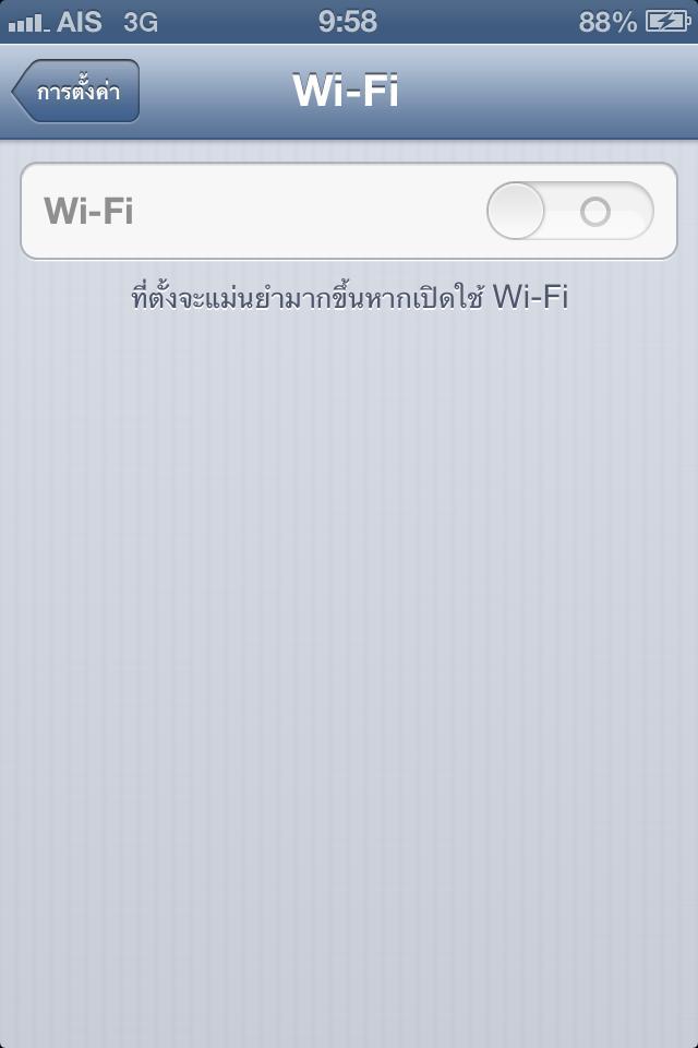 grey wifi