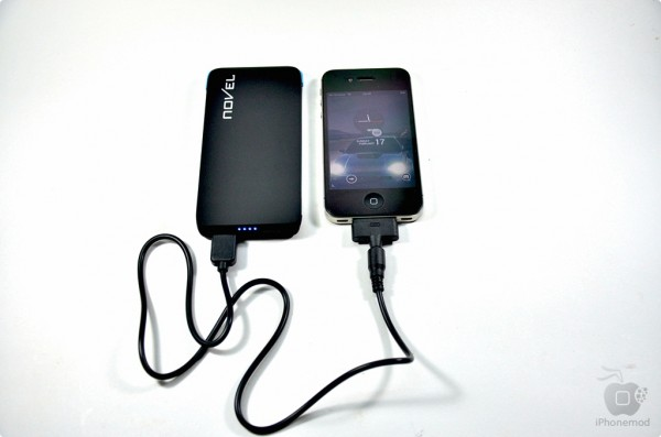 novel-battery_14