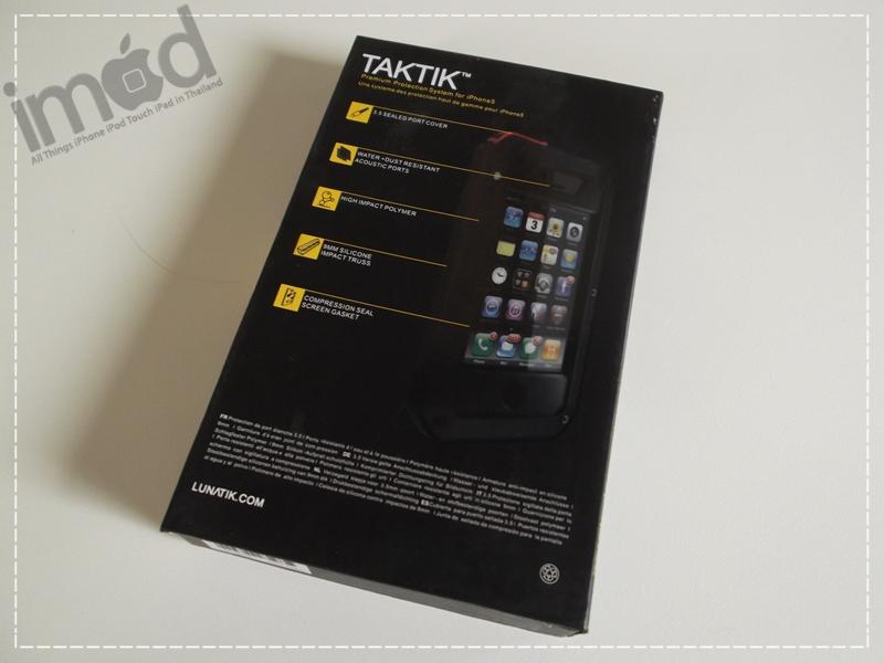 Lunatik-Taktik-(Fake) (2)