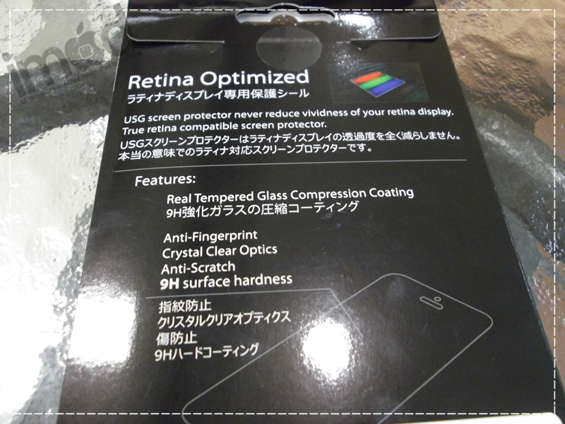 USG-Retina-Optimized (3)