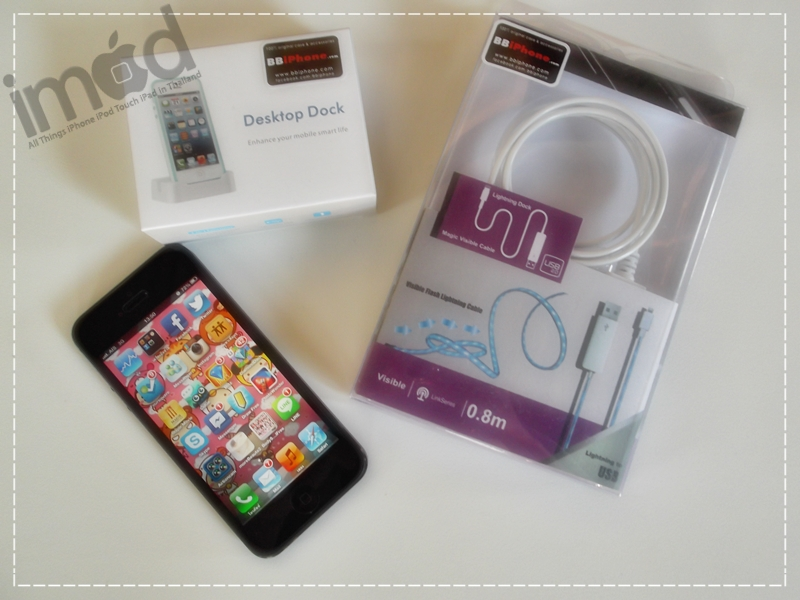 iPhone-5-Mod-Flash-Lightning-Cable-Dock (1)