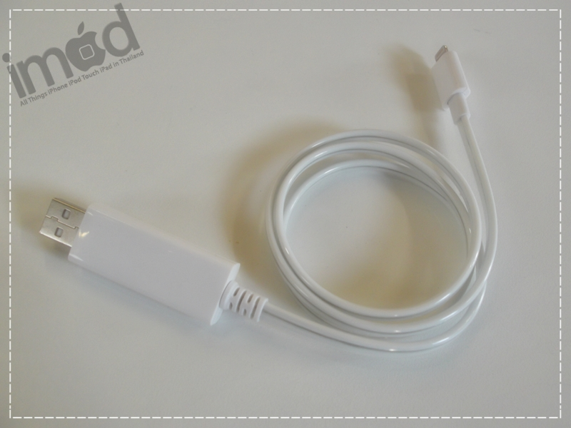 iPhone-5-Mod-Flash-Lightning-Cable-Dock (4)