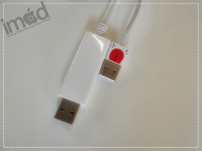 iPhone-5-Mod-Flash-Lightning-Cable-Dock (5)
