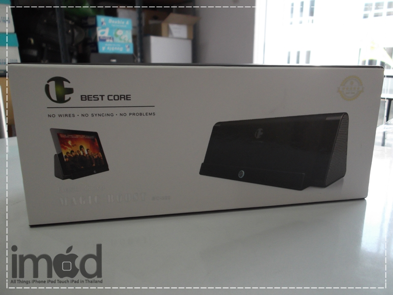 Review-Best-Core-Magic-Boost-Tablet (1)