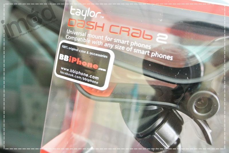 Taylor-Dash-Crab-2-for-Smartphone (2)