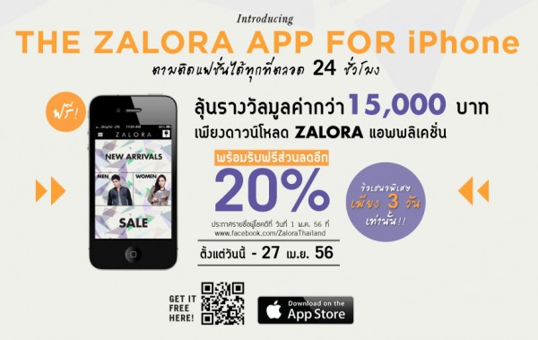 imod-ss-20130426-000