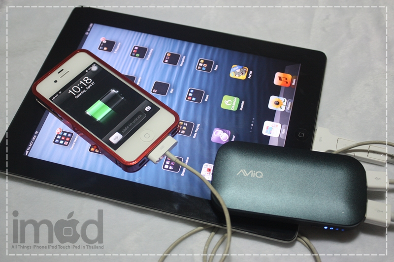 AViiQ - Portable Power Bank 4600 mAh (11)