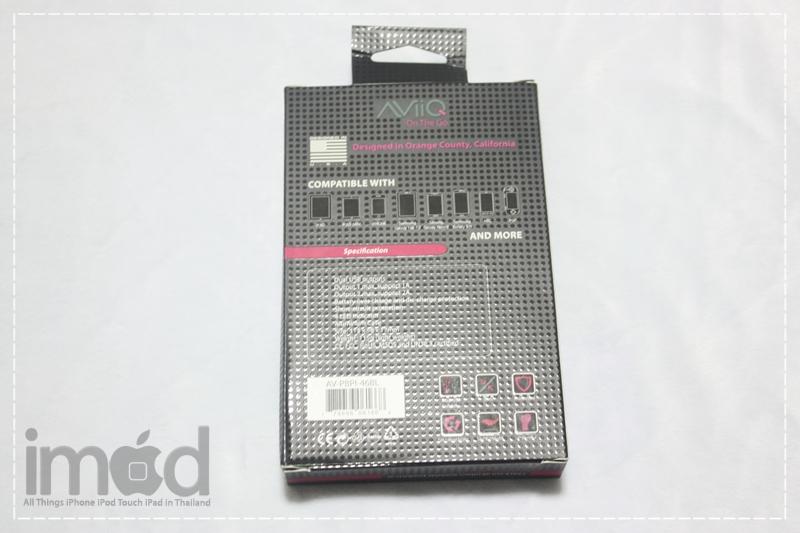AViiQ - Portable Power Bank 4600 mAh (2)