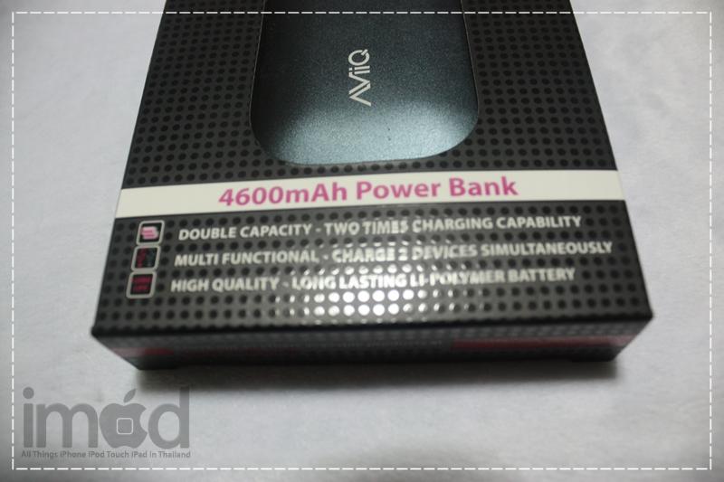 AViiQ - Portable Power Bank 4600 mAh (4)
