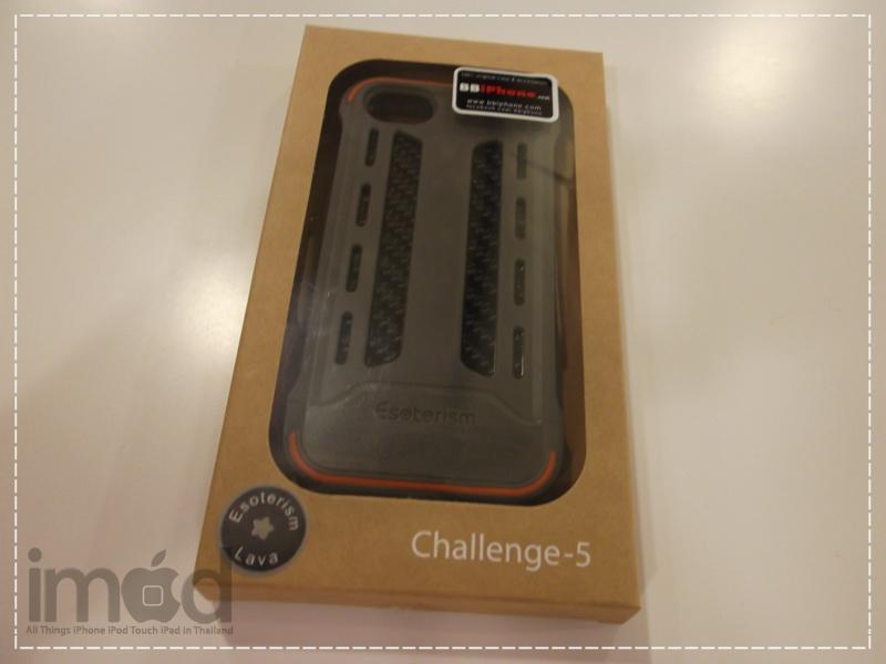 Esoterism-Challenge-5 (1)