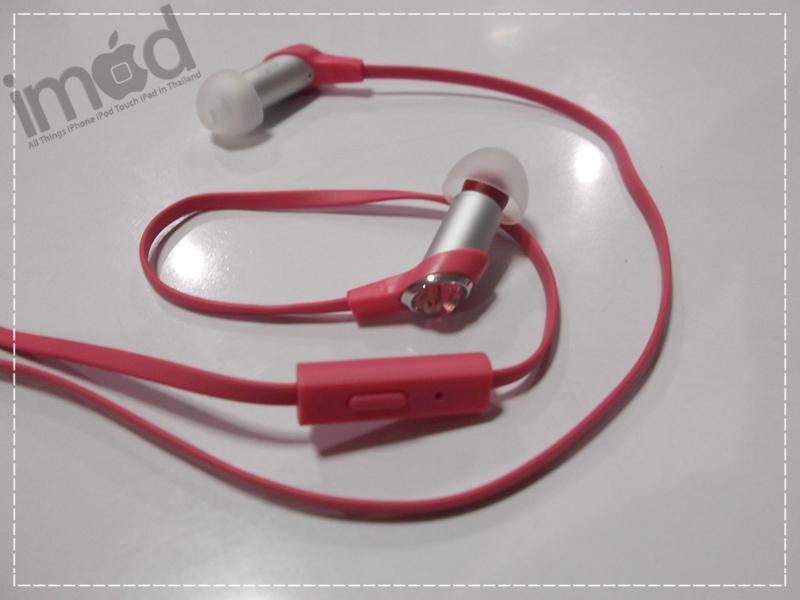 Review-Moshi-Dulcia-by-Yugioh2500 (10)