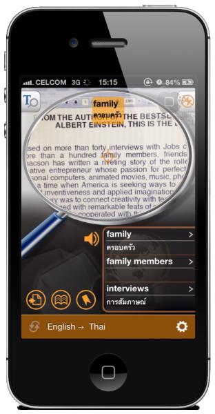 iOS Screenshot 25560530-152119 01