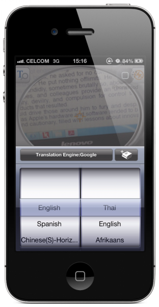 iOS Screenshot 25560530-152145 02