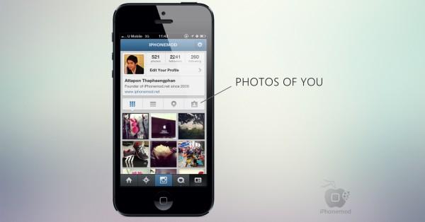 instagram-photos-of-you