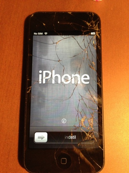 iphone5-lcd-cracked
