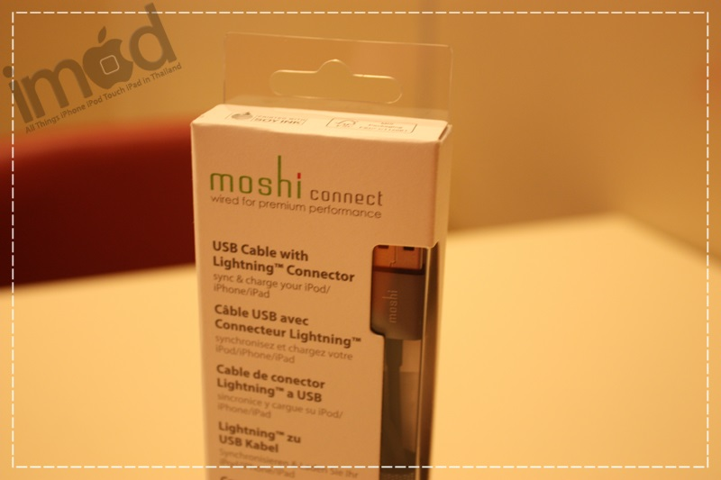 Review-Moshi-USB-Cable-with-Lightning-Connector (1)
