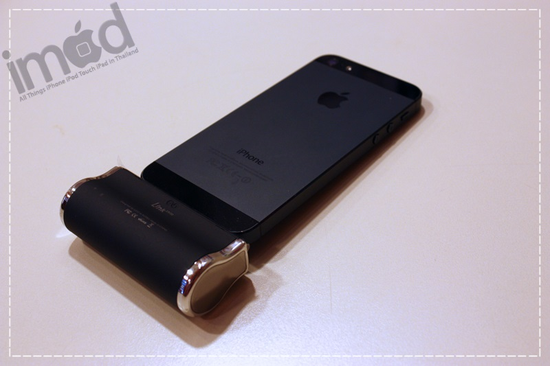 Review-iWALK-Link-2500i5 (12)