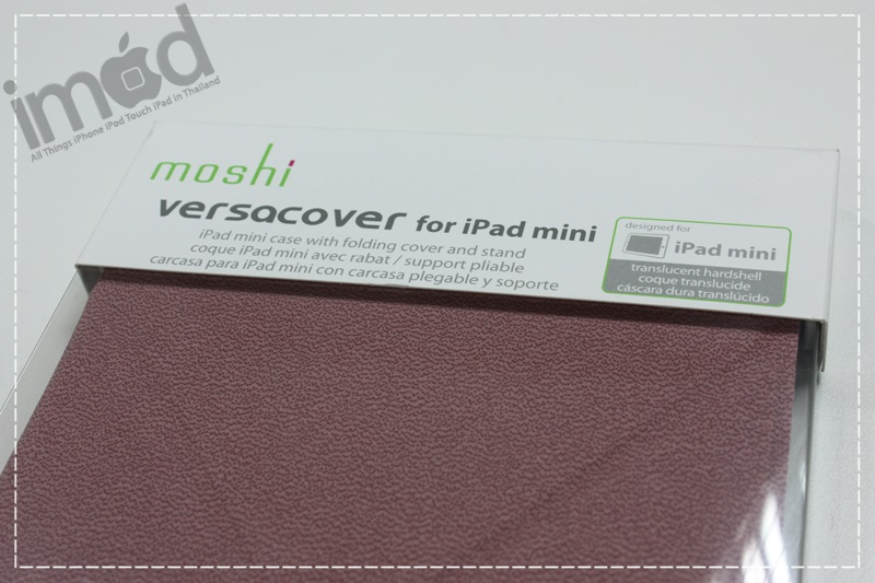 review-versacover-for-ipad-mini (2)