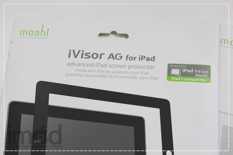 Review-Moshi-iVisor-for-iPad (2)