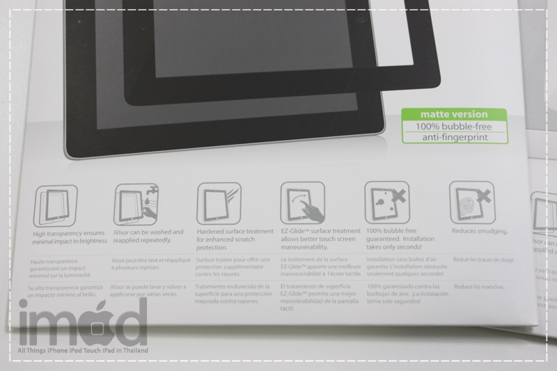 Review-Moshi-iVisor-for-iPad (3)