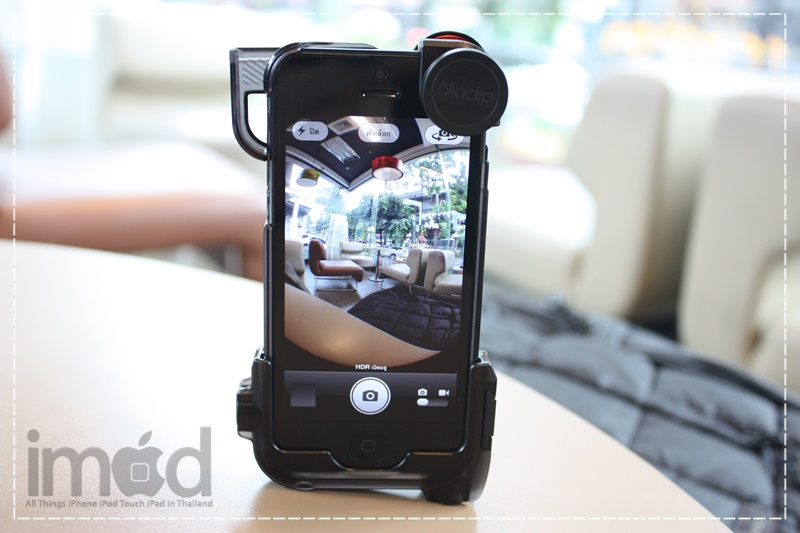 Review-OlloClip-Flip-Case (19)
