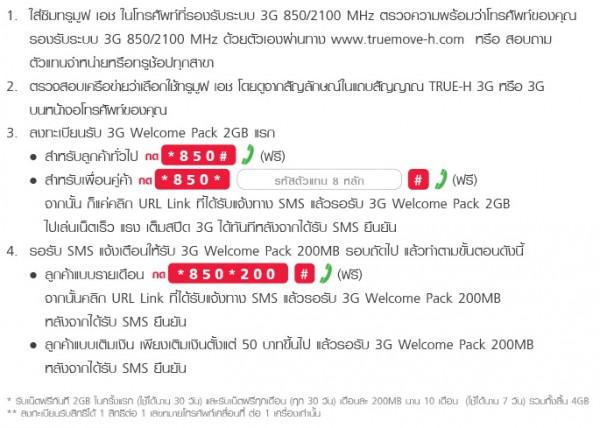 imod-ss-20130825-002