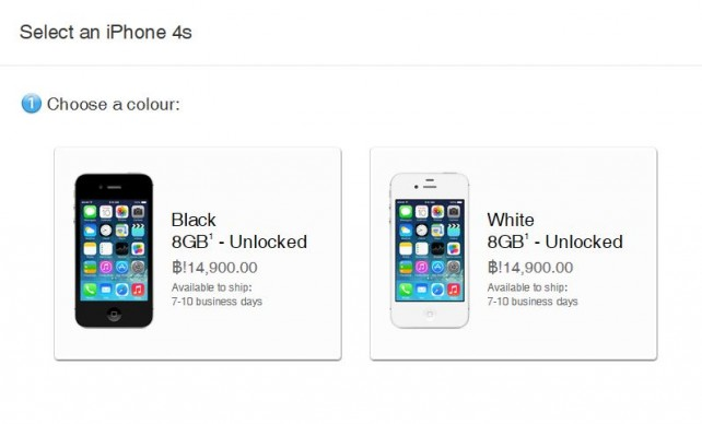 Apple Sale iPhone 4S
