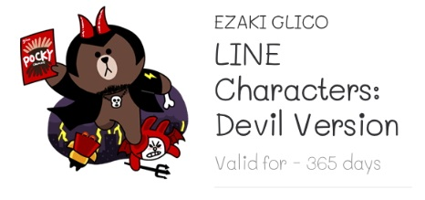 LINE Devil Version-2