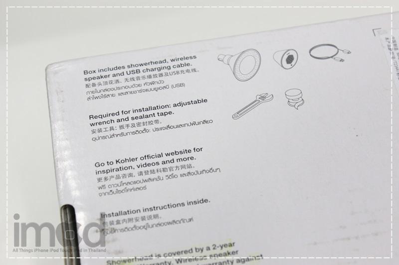 Review-KOHLER-Moxie (2)