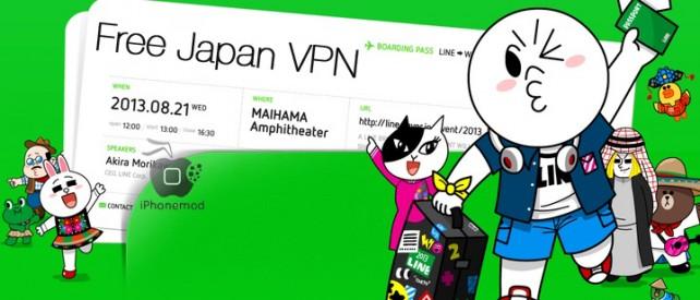 free-japan-vpn