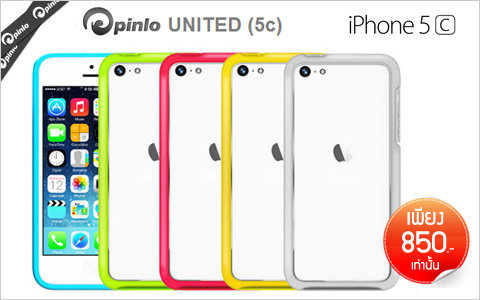 เคส-iphone5c-pinlo-united