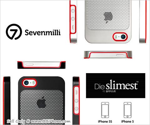 case-iphone-5s-sevenmilli-die-slimmest