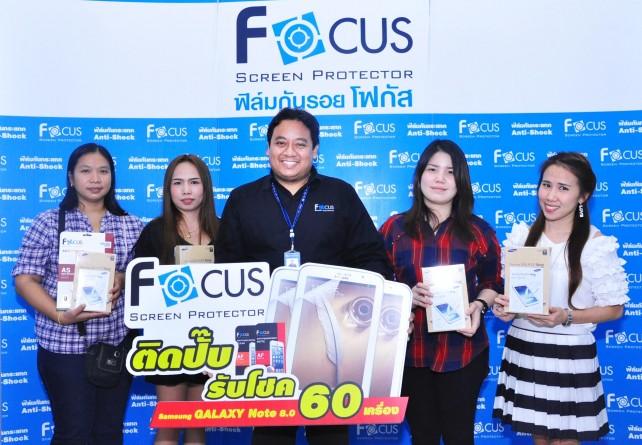 focus-03