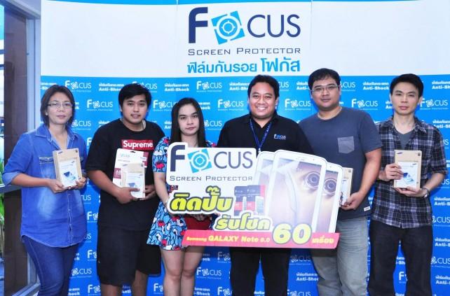 focus-04