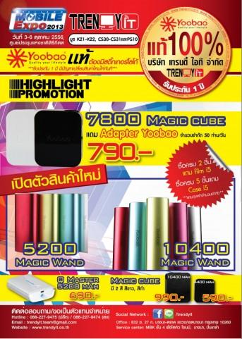 imod-ss-20131003-000