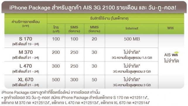 imod-ss-20131021-025