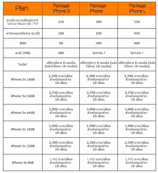 imod-ss-20131021-027