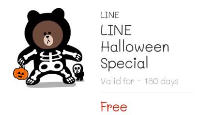 line-halloween-special