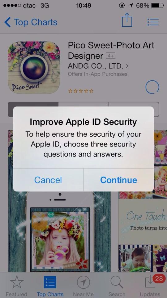 improve apple id security